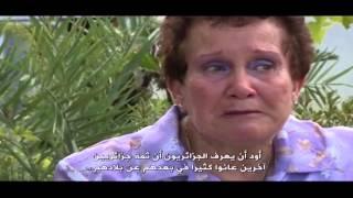 كاليدونيا.. مظلمة النفي- مهرجان الجزيرة 2014
