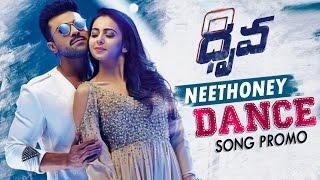 Neethoney Dance Song Promo Dhruva Ram Charan Rakul Preet Hip Hop Tamizha Surender Reddy