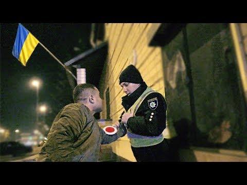 🤬 За шкирку и к стенке! Полицейский попался на взятке в Киеве!