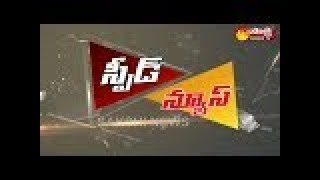 Sakshi Speed News - 20th February 2018 - Watch Exclusive