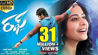 Rough Latest Telugu Full Movie || Rakul Preet Singh, Aadi - 2015