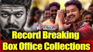 Record Breaking Vijay's Mersal Movie Box Office Total Collections I Mersal Box office Report Updates