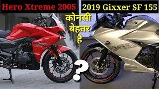 2019 Suzuki Gixxer SF VS Hero Xtreme 200S ll Specs Compare ll Hindi🔥🔥