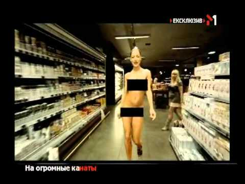 Никита - Верёвки / Nikita - Veryovki (Ropes)