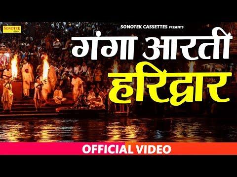 Ganga Aarti Haridwar - Haridwar Yatra Part 2