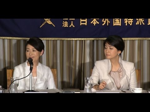 "Yuko Ando & Maoko Kotani: ""Women in Media"""