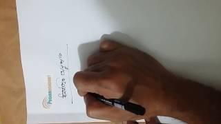 অনুপাত