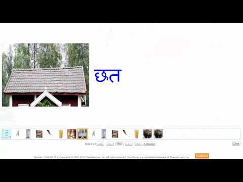 Learning Hindi for Kids : worksheet # 3.1.1  @SunoSunao.com