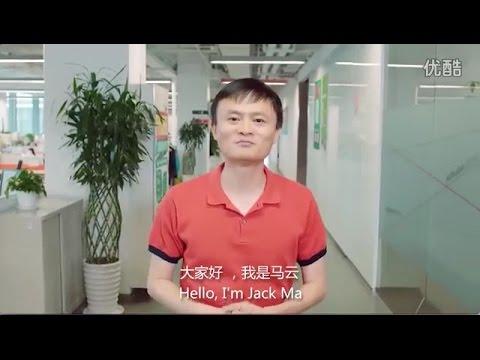 阿里巴巴赴美上市开启路演 Alibaba IPO in U S Market