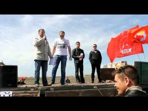 Восстание машин  митинг в Волжском
