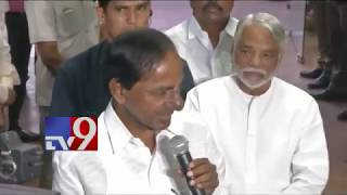 India needs a Non BJP, Non Congress Front || KCR || Mamata Banerjee