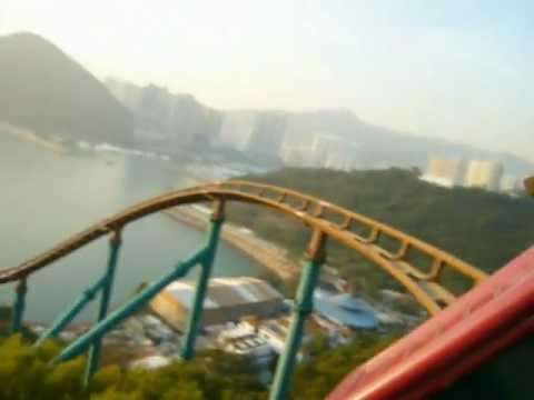 Hong Kong Ocean Park Mine Train Ride