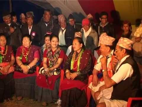 Tado Bhaka In Karaputar Lamjung Part 1 Of 5 video