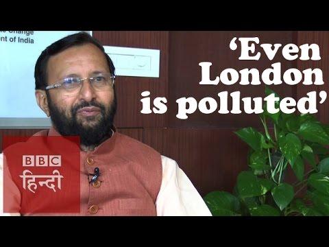 'Air pollution in Delhi is serious': BBC Hindi