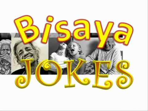 JOKES FOR THOSE WHO UNDERSTAND CEBUANO DIALECT