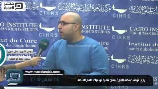 مصر العربية | زارع: توقف