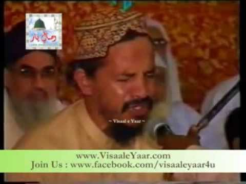 Beautiful Quran Recitation( Qari Karamat Ali Naeemi)At Lahore.By Visaal
