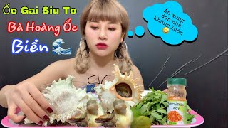 NanaLiu | Ăn Thử 2 Con Ốc Gái Siu To Chấm Muối Ớt Cay , Ngon Xỉu