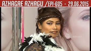 Poovaiyar Poonga |Azhage Azhagu