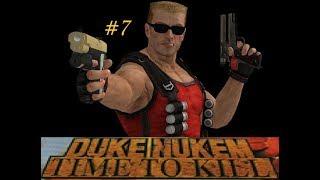 Duke Nukem: Time to Kill Прохождение игры на PS1 # 7