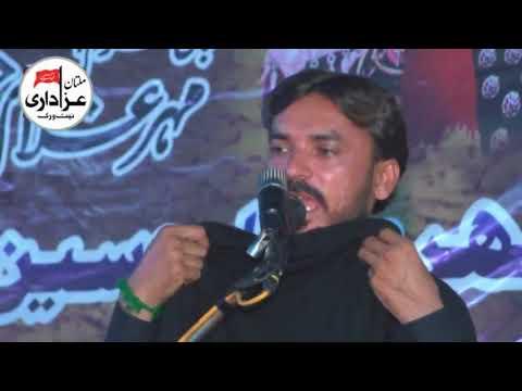 Zakir Baqir Raza Sadique | 7 Muharram 1439-2017 | ImamBargah Hussainia Sahi Chawan Multan