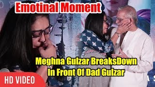 Meghna Gulzar Emotional Moment | Meghna CRYING In Front Of Father Gulzar | RAAZI Movie Success Party
