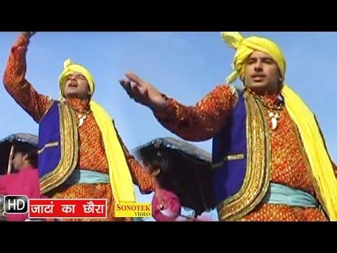 Jaatan Ka Chhora    जाटां का छोरा    Gajender Phogat    Haryanvi Songs