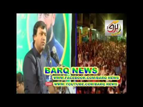 BARQ NEWS..SPEECH OF AKBARUDDIN OWAISI AT JOGESHWARI IN MUMBAI ON 21st SEP 2014