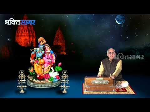 Shri Krishna Bhajan I Mere Naino Me Bas Gaye Shyam - Ashok Ji Johri video