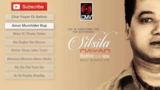 Silsila by Nayan | Full Album | Bangla New Song | Jukbox