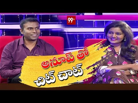 Music Director Anup Rubens Special ChitChat with 99TV Telugu
