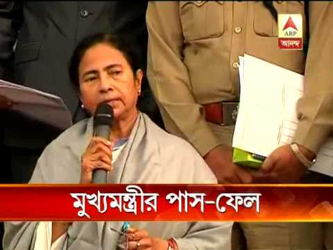 Mamata Banerjee presents report card on the performance of ministers, bureaucrats.