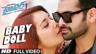 Baby Doll Full Video Song Hyper Ram Pothineni Raashi Khanna Ghibran Telugu Songs 2016