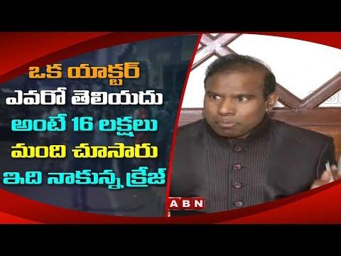 KA Paul Responds Over His Comments Against Balayya | ABN Telugu