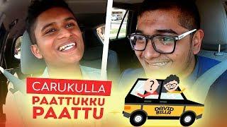 Download Lagu Carukulla Paattukku Paattu ft. BIRITHIVY Gratis STAFABAND