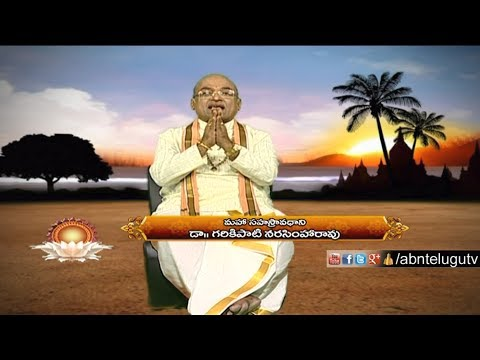 Garikapati Narasimha Rao About Illicit Relationship | Nava Jeevana Vedam | Episode 1308