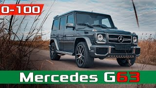 ГЕЛИК G63 - РАЗГОН 0-100 + ЛАУНЧ / Mercedes Benz G63 AMG POV Acceleration + launch / Racelogic