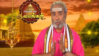 Arputham Tharum Alayangal - Episode 1073 - September 02, 2017 - Best Scene