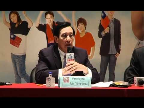 Ma Ying-jeou English: opening statement, international press conference 12 Jan. 2012 馬英九