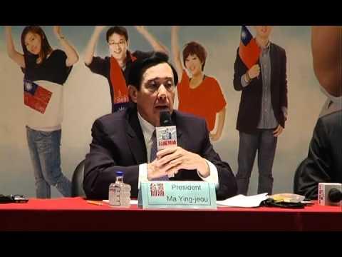 Ma Ying-jeou English: opening statement, international press conference 12 Jan. 2012 馬英九