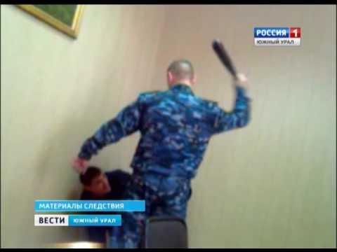 Сотрудника ГУФСИН осудили за избиение заключенного