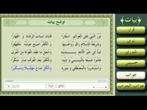 Talimu Qiroah Alquran video