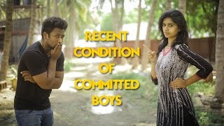 Eruma Saani | Recent conditions of Committed boys.
