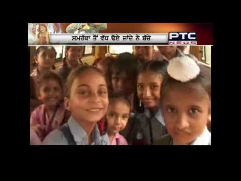 School Bus Accident in Amritsar | Special Report | PTC News