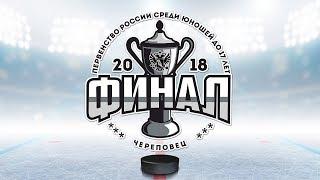 Северсталь до 17 : ЦЗВС Новосибирск до 17