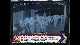 24 Oras: Chinese child from Wuhan probed in Cebu for flu-like symptoms —DOH