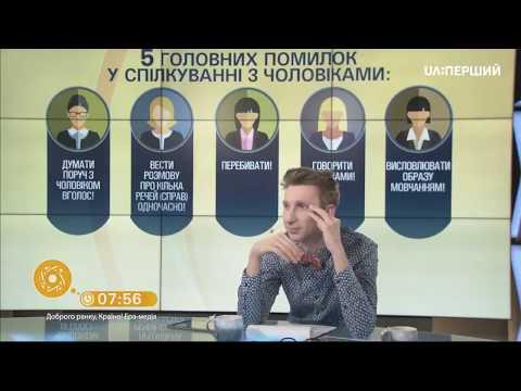 """Яремчук,програма """"Доброго ранку,Країно"""",1UA,Yaremchuk,Яремчуки"""