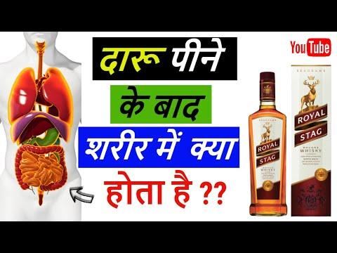 Safe Limit Drinking Benefits | शराब पीने का सही तरीका | Benefits of Alcohol | Whiskey Benefits