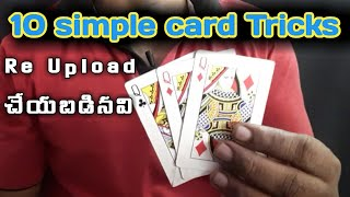 10 simple card Tricks for ever can do it/Telugu reveal Tricks