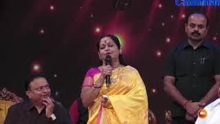 CM Edappadi Palaniswamy Inagurates Chennaiyil Thiruvaiyaru Season 14
